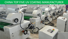 CHINA TOP FIVE PAINT FACTORY-Maydos UV Coating Lacquer Paint