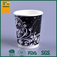 double wall paper cup,double wall cup,double wall paper cup with lid