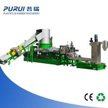 EPS,EPE,XPS pelletizing granulator machine