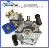 /product-gs/wholesale-lpg-car-mixer-system-regulator-60272621969.html
