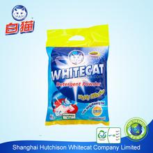 Highly Effective Detergent Powder 650g/1800g