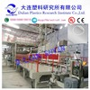 Hot sale!!! 3200mm pvc flex banner production line/flex banner machine