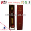 High quality Cardboard Wholesale wine box in Shanghai