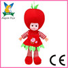 american girl doll factory princess cute doll names fruit doll