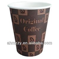 China AnHui Province Huangshan city .minzhou brand gelato paper cup