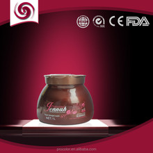 (Jinghongda Hair Mark series) Jennah Hair Mask with Mixed Plant Extracts