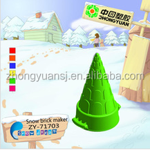 kids snow maker equipment(ZY-71703)
