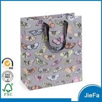 China Wholesale High Quality Decorative Paper Bag For Gift