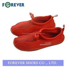 TPR fitness fish shoe beach water walking shoes