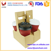 2 or 4 cells coffee cup holder tray foldable style