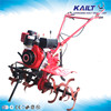 /product-gs/garden-tiller-lowes-tiller-cultivator-seeder-and-power-tille-spare-parts-60334720477.html