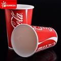 Copo para Coca Cola gelada grande de papel