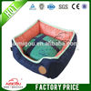 2014 QQ90118 sponge suede heated pet bed