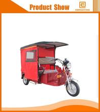 6 seaters rickshaw chinese three wheeler motorcycle