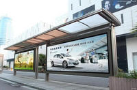 Contemporary new style sleeping van bus stop shelter awning