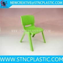 Childrens Chairs Kids Tea Party Garden Nursery School Clubs New Kids Toddler Plastic Chair