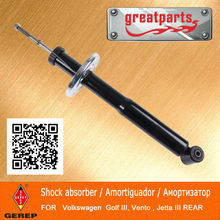 High quality rear Hydraulic shock absorber for Volkswagen Golf II, Jetta II Golf III, Vento , Jetta III 1H0 513 031 A