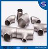 ASTM B16.9 sae stainless steel fittings