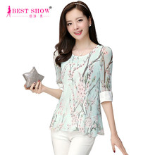 Hot Sale New Lady Tops And Women Blouses 2015 Summer Clothes Floral Printed Elegant Design Chiffon Blouses For Women 1658