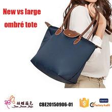 2015 New Fashion Color Blocking Nylon Waterproof Ladies Shoulder Bag Beach Bags Mami Big HandBag Tote Bags
