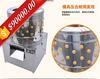 Thicker pedestal Stainless steel chicken defeathering machine