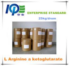 L-Arginine Alpha-Ketoglutarate (AAKG 2:1/AAKG 2:2)16856-18-1