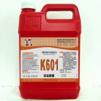 Klenco Deluxe Premium Shield 601 heavy duty acrylic polymer emulsion floor sealer.