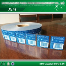 waterproof sticker and label printing
