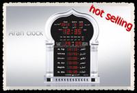 2015 islamic prayer digital wall clock