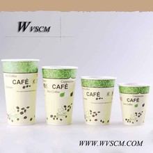 wholesale biodegradable custom printed double wall coffee paper cups with lids can be provided
