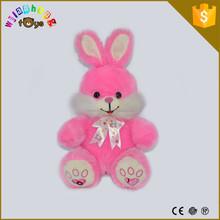 Wholesale Soft Baby Toy Plush Lion Stuffed Toy