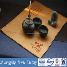 25*25cm cotton tea towel
