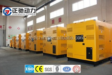 2000kw low rpm high output generator