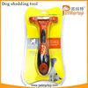 2015 new pet products dog grooming brush electronic dog brush