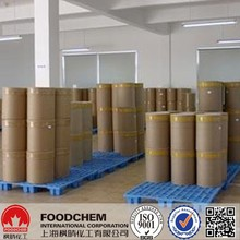 Supply Feed Grade Vitamin B6 of Manufacturer Price