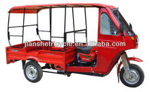 China most hot sale car tricycle passenger