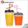 frozen yogurt disposable paper cup take away reusable paper cup