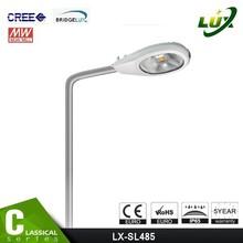 Professional energy saving outdoor daylight sensor led street light