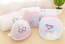 Bra Laundry Washing Bag Wash Basket Aid Lingerie Saver Mesh Net Bags