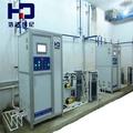 electro cchlorination sistema de blanqueo industrial para agua de cloro