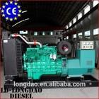 baixo consumo de combustível soundproof energia elétrica 200kw china gerador