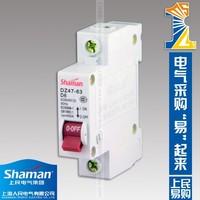 wenzhou dz47-63 c45 1p 6a mcb testing miniature circuit breaker