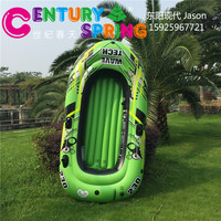 PVC inflatable air boat