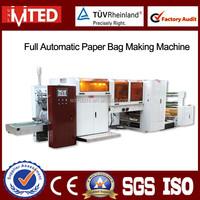 RZ-320 KFC Uniforms Paper Bag Making Machine