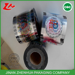 Plastic PP Cup Sealing Film for Paper Cup sealing film
