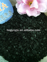 Top grade granular coal based activated carbon for cold storage preservation