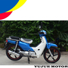 Cheap mini 110cc hot sale high quanlity chineses made motorcycle