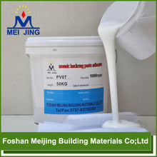 high adhesive water proof mastic chewing gum for mosaic