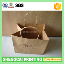 China Paper Bag Manufacturer Supply Brown Kraft Paper Bag With Handles