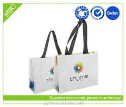 Recycle foldable customized laminated non woven white shopping bag